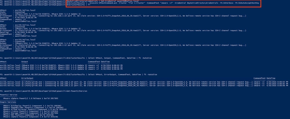 Running 'vmware -lv' using the script against all ESXi hosts in a single cluster.